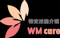 特定技能介護 WM CARE